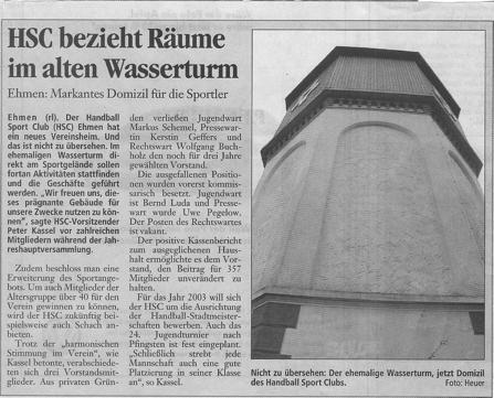 Der Ehmer Wasserturm konnte als neues HSC-Vereinsheim gewonnen werden.